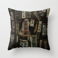 stickers Throw Pillows featuring Kyoto Name Stickers 1 by Jason Halayko