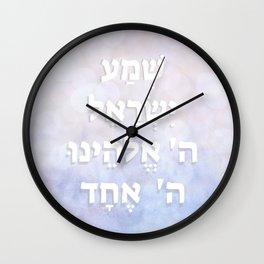 Shema Israel - Hebrew Prayer Bright Design Wall Clock