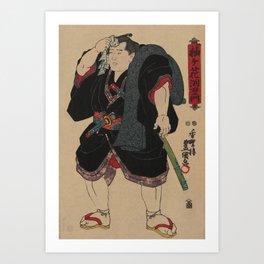 Sumo Wrestler Japanese Woodcut Block Print Art Print