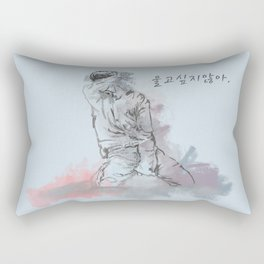 Don't Wanna Cry Rectangular Pillow