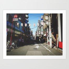 Japanese Street Art Print