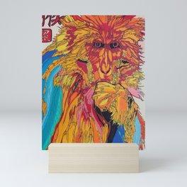 2016: Year of the Monkey Mini Art Print