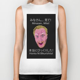 Mr. Yabatan I am really surprised ! Biker Tank