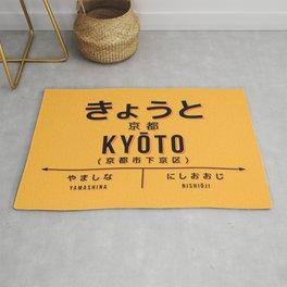 Vintage Japan Train Station Sign - Kyoto Kansai Yellow Rug