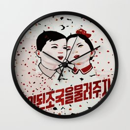 our children in spring sakura cherry blossom Celebrate spring's arrival poster Wall Clock
