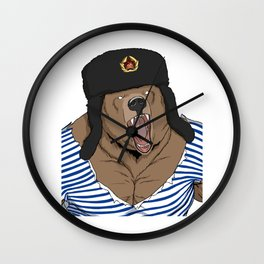 Russia Bear Gift Idea for Russians Wall Clock