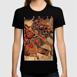 Happinata Koju on a rearing horse T-shirt