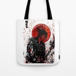 Vagabond Tote Bag