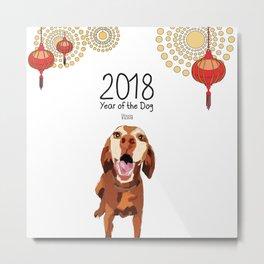 Year of the Dog - Vizsla Metal Print
