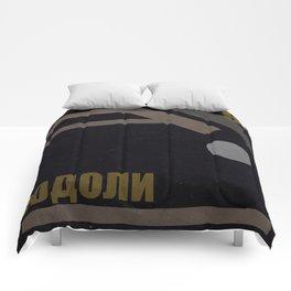 Generation 90 Comforters