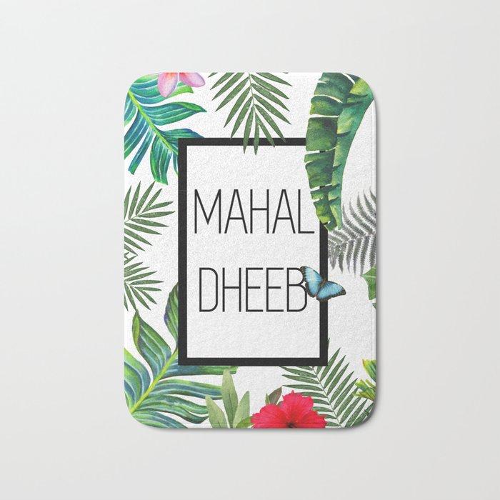 Mahal-Dheeb Bath Mat