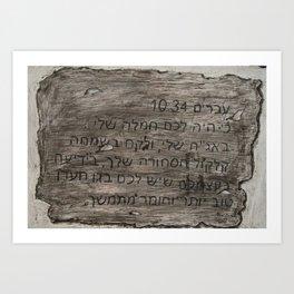 Hebrew 10:34 Art Print