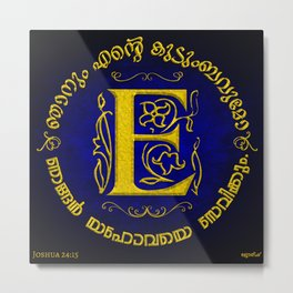 Joshua 24:15 - (Gold on Blue) Monogram E Metal Print