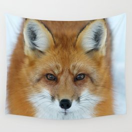 I can see into your soul Wall Tapestry