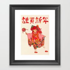 Happy New Year Framed Art Print