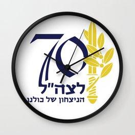 The IDF at 70 Logo Wall Clock