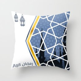 Ramadan Kareem in Arabic with Silhouette of Prophet Muhammad's Mosque Inside The Geometry Pattern Throw Pillow