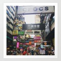 The Streets of Hong Kong Art Print