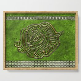 African elephant with ethnic motives V3 V WH Serving Tray