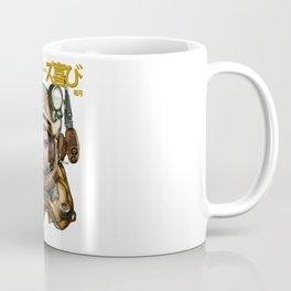 Junker's Delight - Japanese Edition Coffee Mug