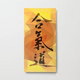 Aikido Kanji Art Metal Print