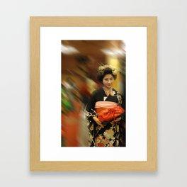 Photography from Japan by Sam Ryan Framed Art Print