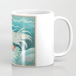 """""""Amabie"""" A Healing Spirit Coffee Mug"""