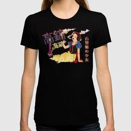 Snow White Girl T-shirt