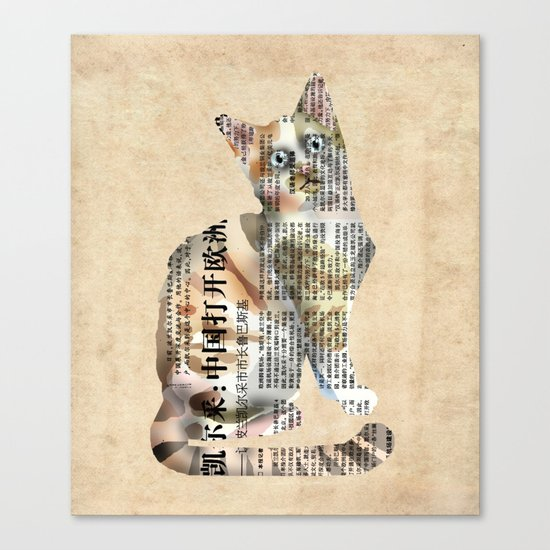 Cat Newspaper Collage Canvas Print