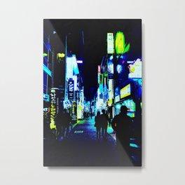 Busan Nights Metal Print