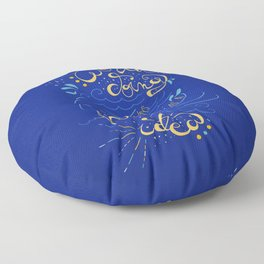 Anything Worth Doing - Nikolai Lantsov Floor Pillow