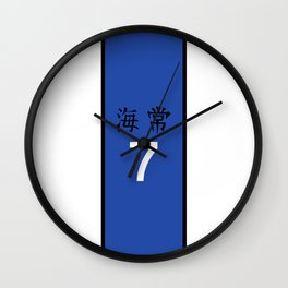 Kise's Jersey Wall Clock