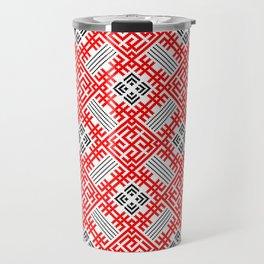 Rodimich - Antlers - Slavic Symbol #4 Travel Mug