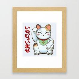 Maneki Neko Tenshu Framed Art Print