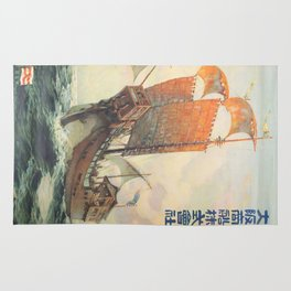 Vintage poster - Chinese Ship Rug