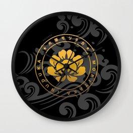 Moritaka - Housamo Wall Clock