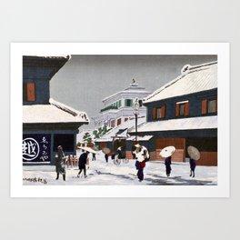 Kobayashi Kiyochika - Top Quality Art - Suruga Town Snow Art Print