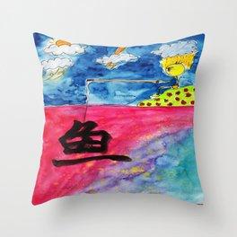 Sentiment Fishing Throw Pillow