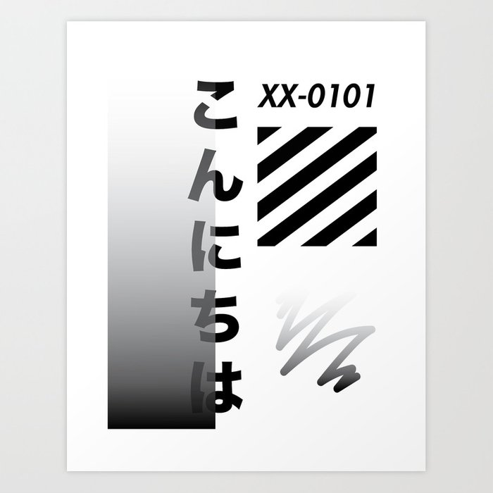 Japan // 2 Art Print