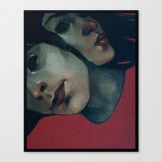 thesunlighthurtsmyeyes Canvas Print