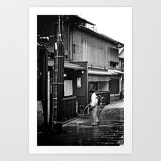 Watering the Streets of Gion, Kyoto Art Print