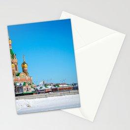 Cathedral of the Annunciation Yoshkar-Ola Mari El Russia Ultra HD Stationery Cards