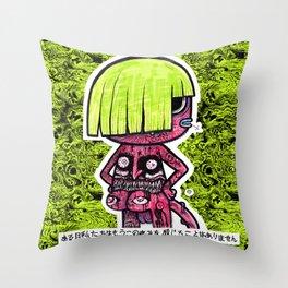 CUTIE CREEP Throw Pillow