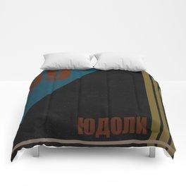 Generation 99 Comforters