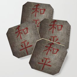 Red Peace Chinese character on grey stone and metal background Coaster