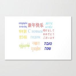 happy new year 9 Canvas Print