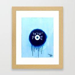 Nazar Ayin Blue Shift (We Lived, B****) Framed Art Print