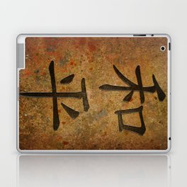 Calligraphy -  Chinese Peace Character on Granite Laptop & iPad Skin