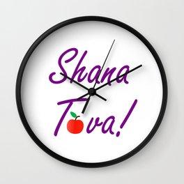 Shana Tova means 'sweet new year'- Rosh Hashanah or Jewish Near year greetings Wall Clock