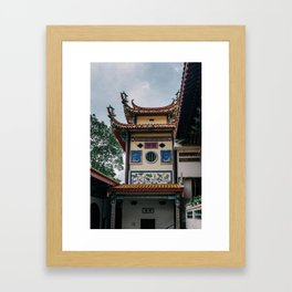 Kek Lok Si Temple Framed Art Print